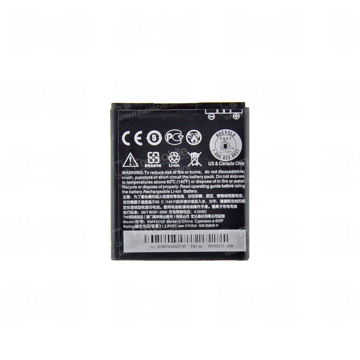 Аккумуляторная батарея для HTC Desire 700 Dual BM65100