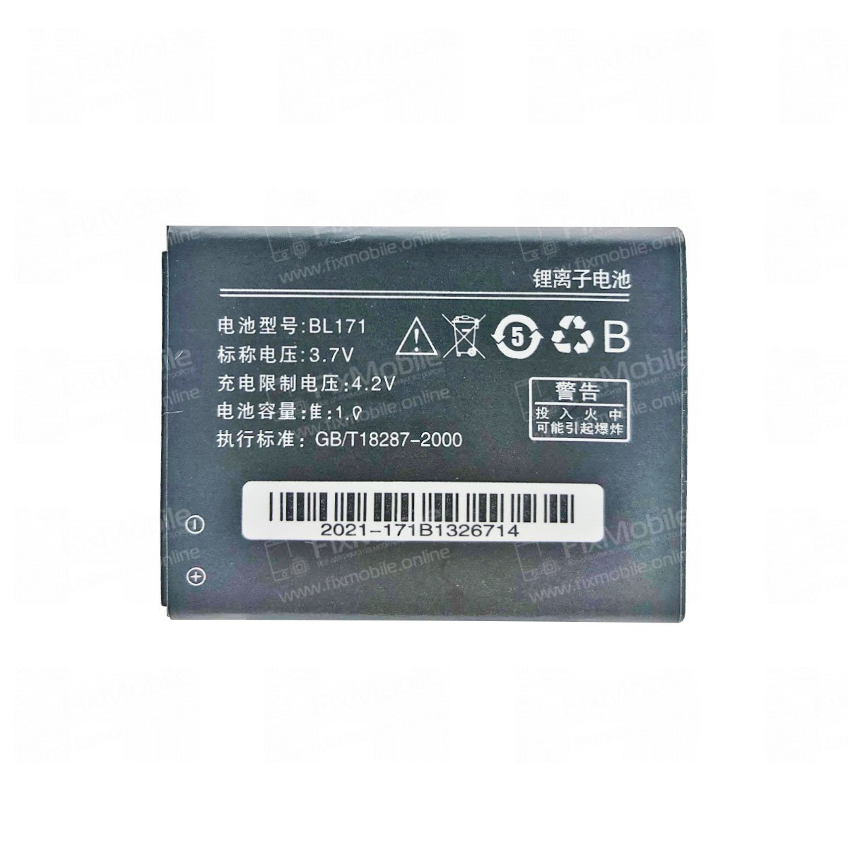 Аккумуляторная батарея для Lenovo A65 BL171