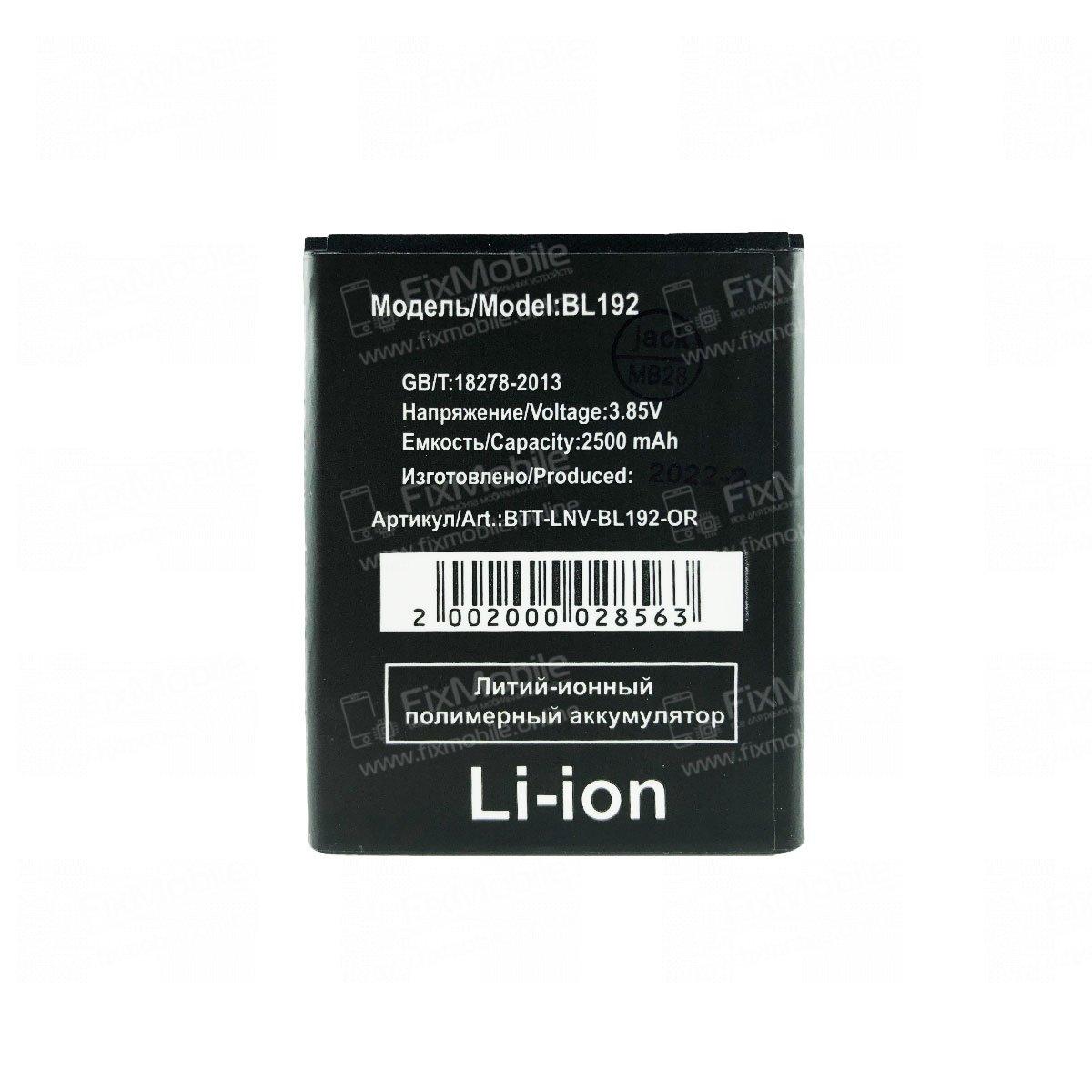 Аккумуляторная батарея для Lenovo A680 BL192