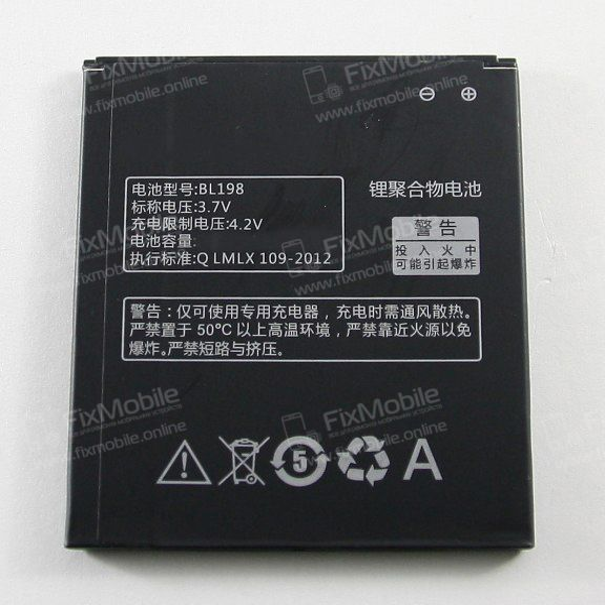 Аккумуляторная батарея для Lenovo S880 BL198