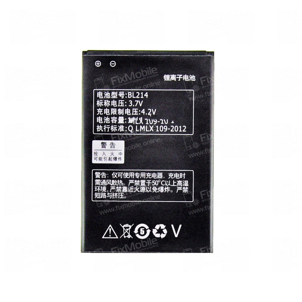 Аккумуляторная батарея для Lenovo A300T BL214