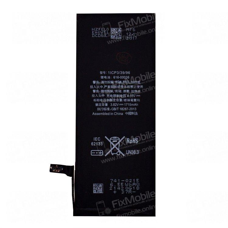 Аккумуляторная батарея для Apple iPhone 6S