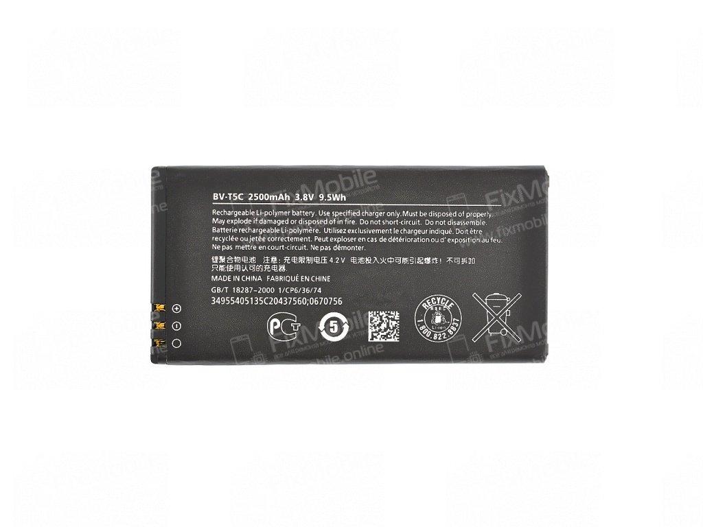 Аккумуляторная батарея для Microsoft Lumia 640 BV-T5C