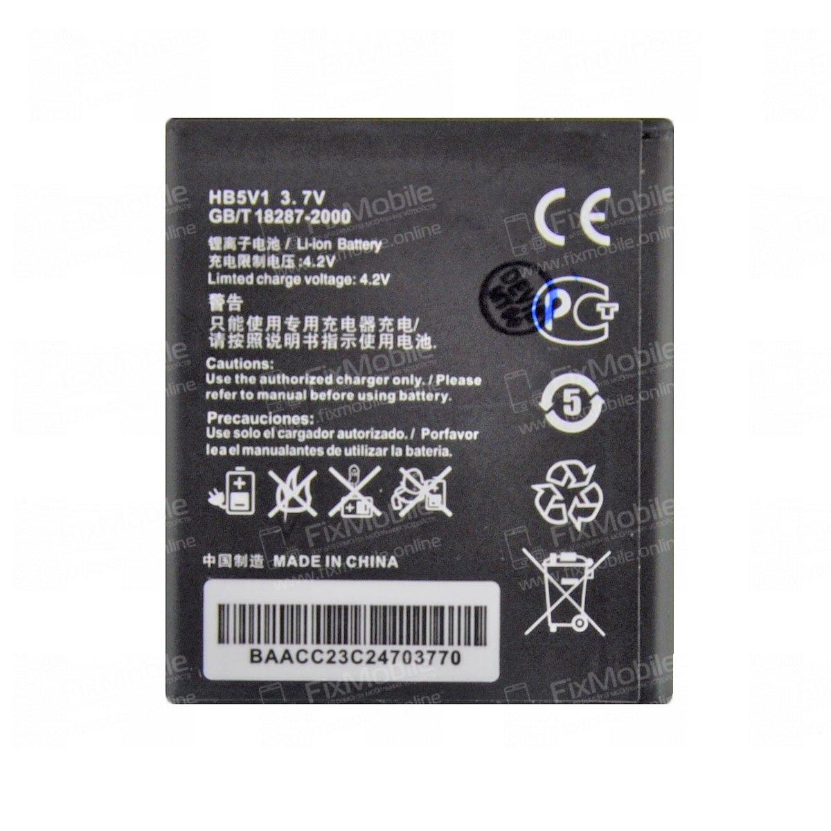 Аккумуляторная батарея для Huawei Ascend G350 HB5V1